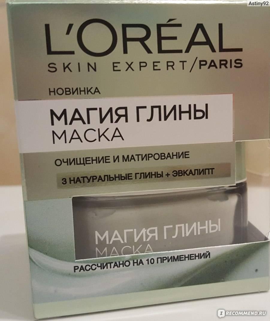 Все что нужно знать о маске для лица магия глины от loreal