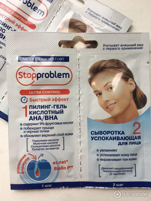 Салициловый энзимный пилинг stopproblem