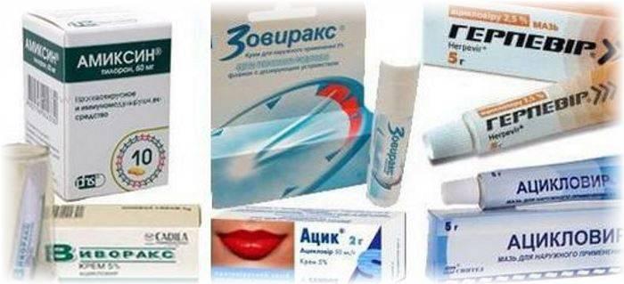 Воспаление слизистой оболочки полости рта: причины и лечение