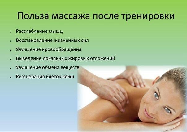 Польза и вред лимфодренажного массажа и кому он необходим