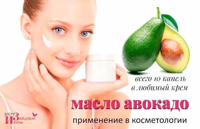 Масло жожоба для лица— одно изсамых полезных натуральных средств, замедляющих старение