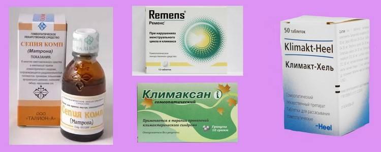 Лучшие и эффективные негормональные препараты при климаксе от приливов. рейтинг 10 аптечных средства