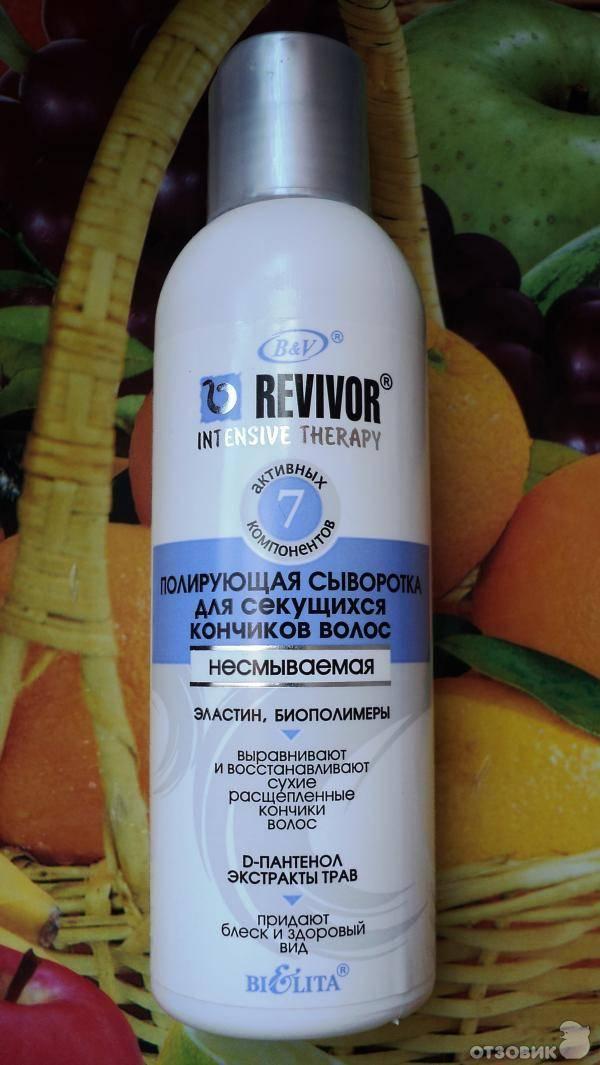 Уход за сухими кончиками волос. шампуни, маски, бальзамы и витамины для сухих и секущихся кончиков волос