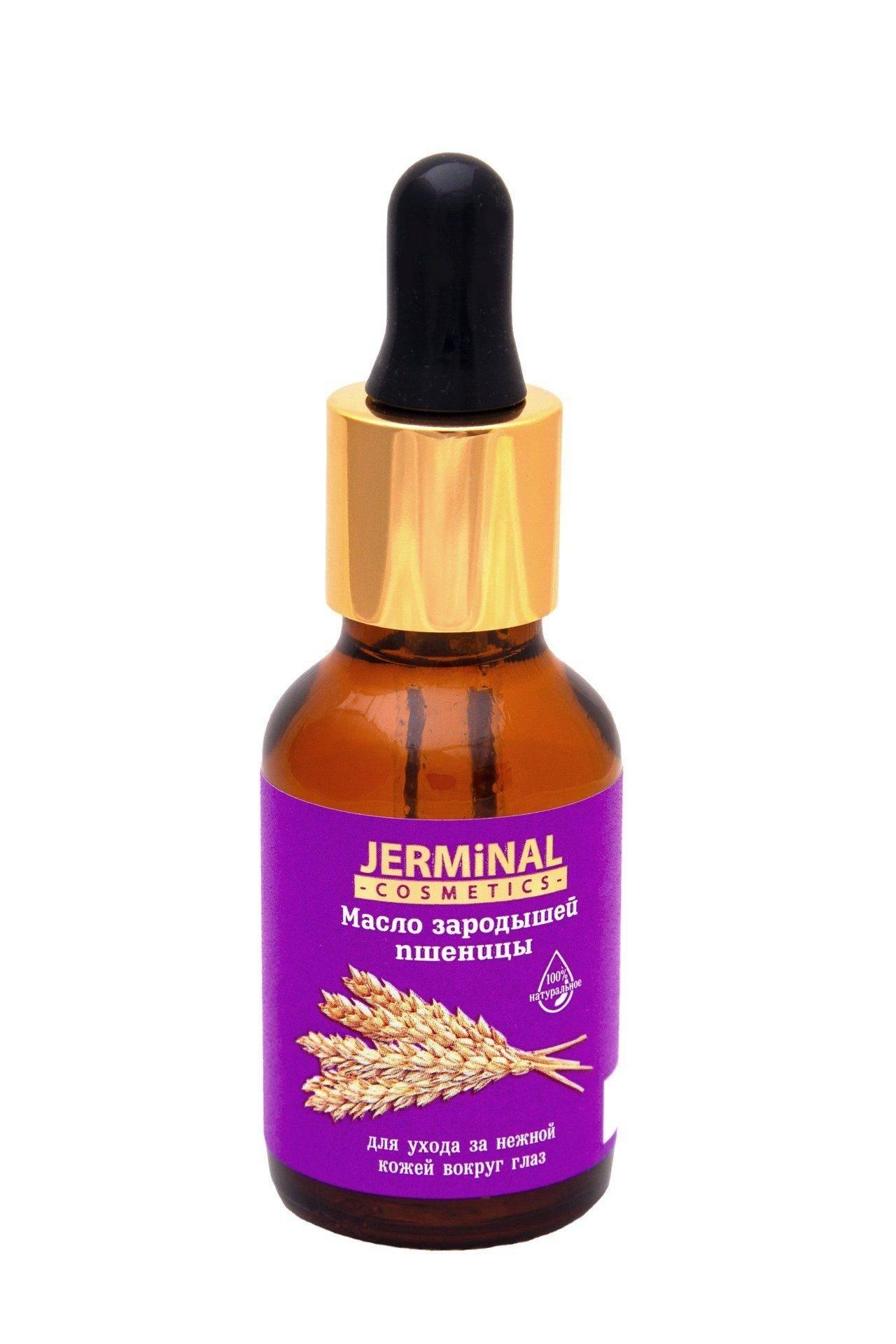 Масло зародышей пшеницы для бровей