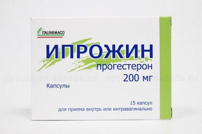 Дозировка и необходимость терапии с помощью уколов прогестерона для вызова менструации