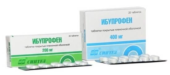Ибупрофен – от чего эти таблетки, от чего помогает? ибупрофен – показания к применению?
