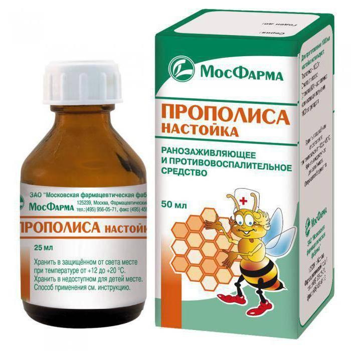 Можно ли медом и настойкой прополиса лечить стоматит у детей и взрослых?