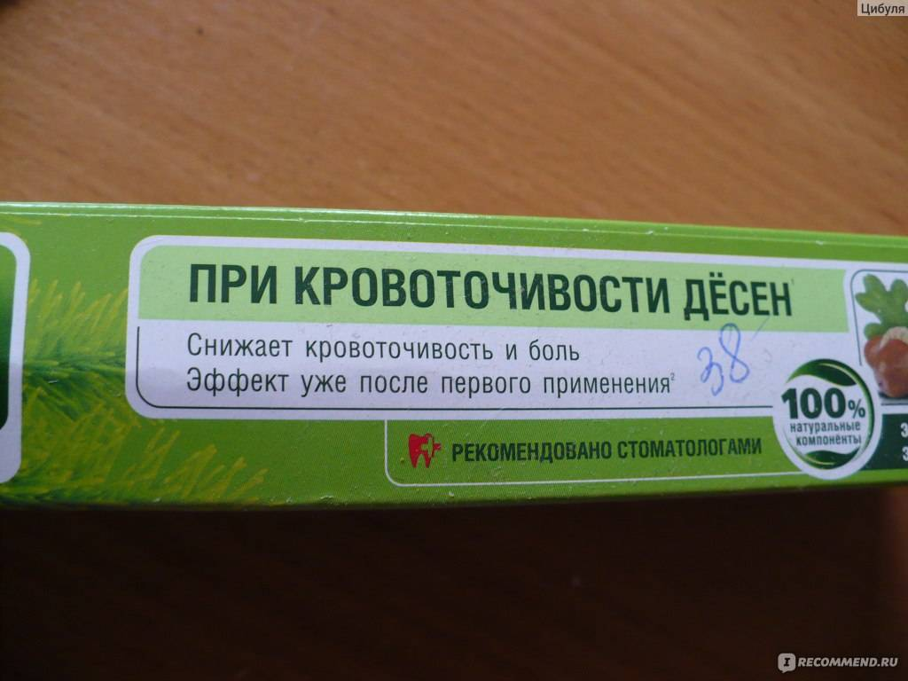 Самое эффективное лечение пародонтита народными средствами