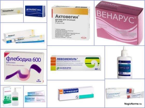 Антисептические растворы при трофических язвах