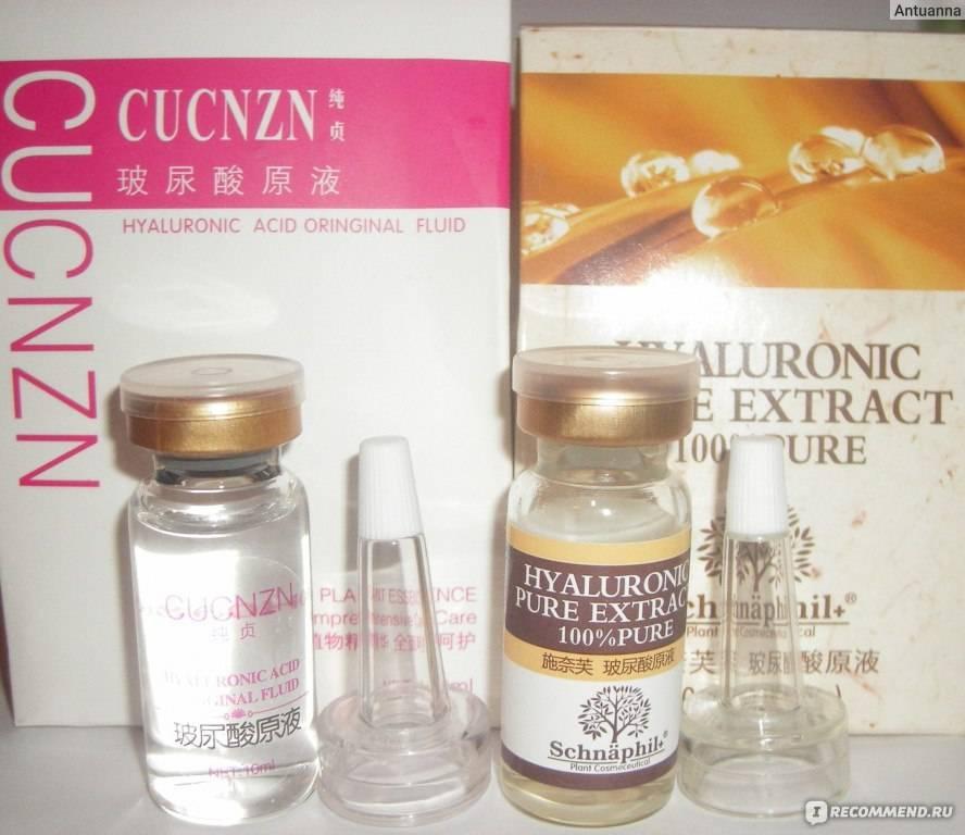 Противопоказания к применению гиалуроновой кислоты