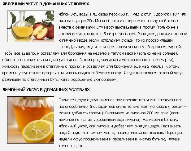 Уксусное обертывание против целлюлита и лишнего веса