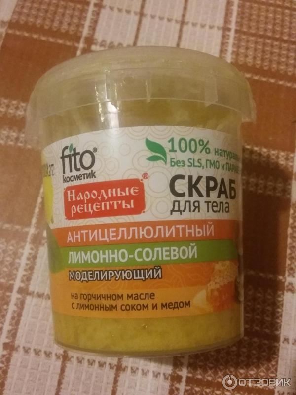Медовое обертывание от целлюлита: 5 рецептов