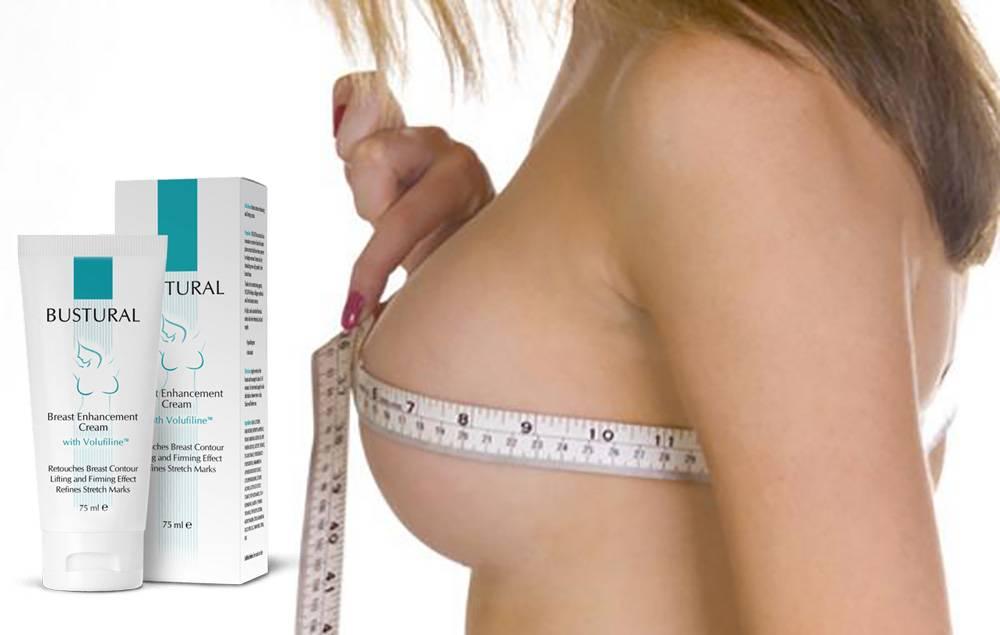 Рост грудных желез у девочек