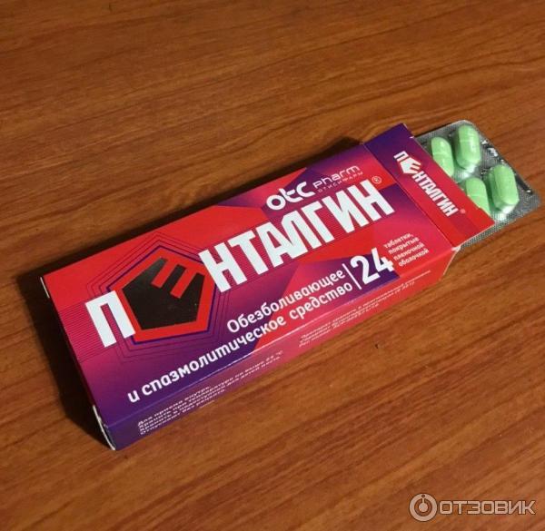 Этот препарат есть дома у каждого: поможет ли цитрамон от зубной боли?