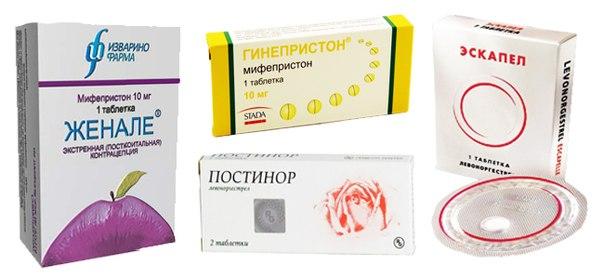 Какие противозачаточные таблетки лучше принимать после 45 лет?