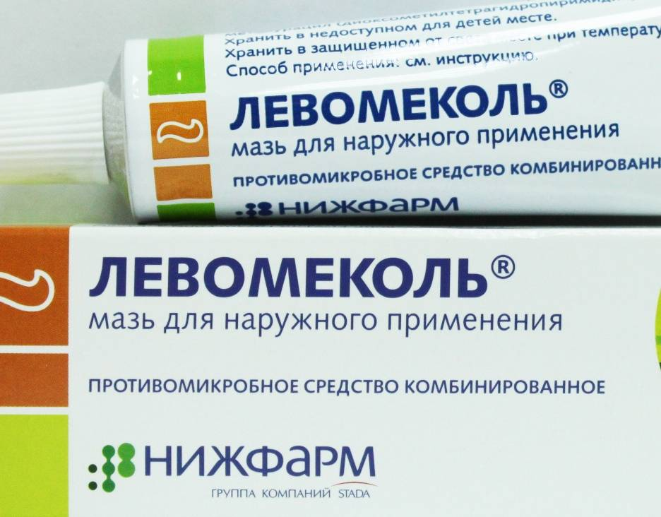 Антибиотик при трофической язве