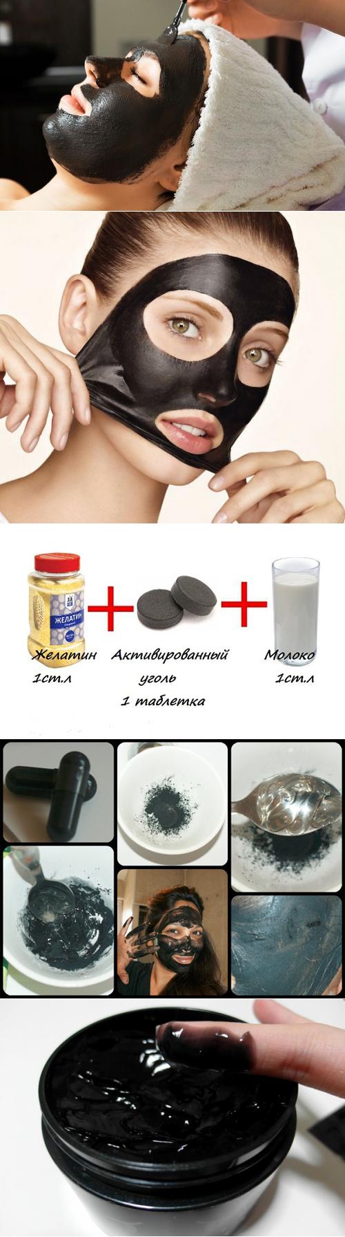 Невероятный эффект желатиновой маски для лица. лучшие рецепты масок из желатина