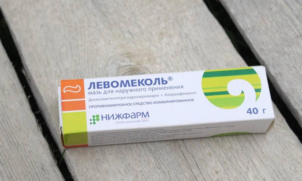 Стоматит — лечение у детей в домашних условиях: препараты эффективные