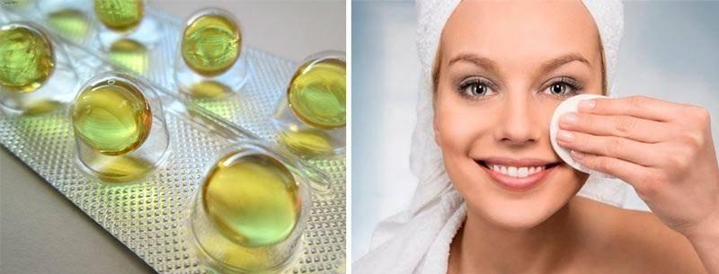 Витамин е в чистом виде от морщин под глазами