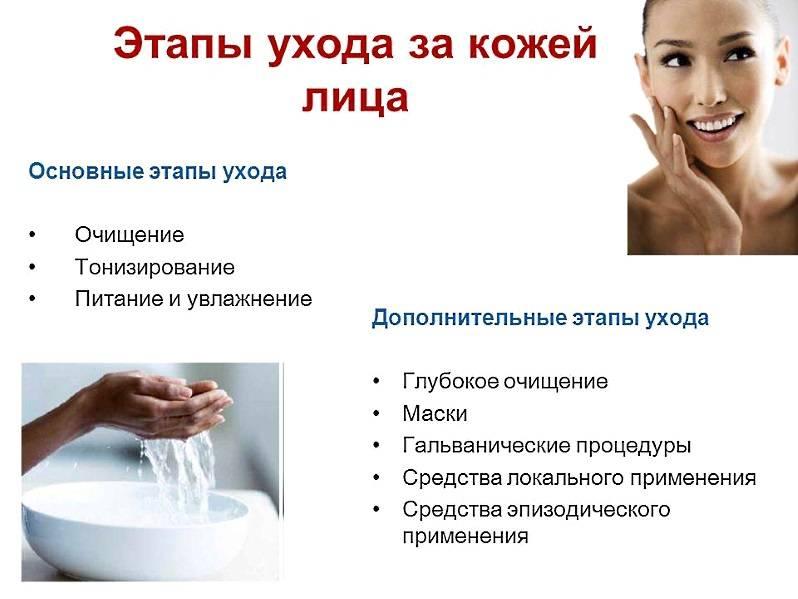 Как правильно увлажнить кожу лица в домашних условиях?