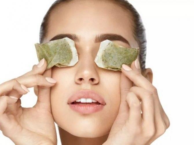 Как снять отек с лица с помощью масок в домашних условиях?