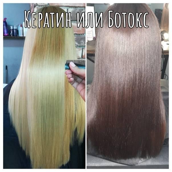 Ботокс или кератин для волос: что выбрать?