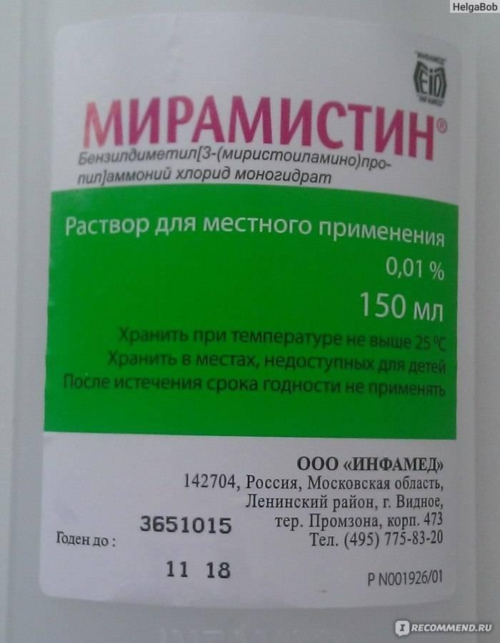 Что лучше использовать для детей и взрослых «гексорал» или «тантум верде» и в чем различия препаратов