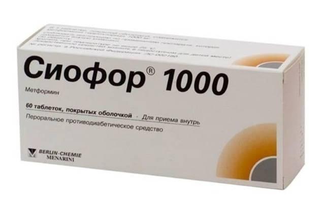 Глюкофаж при спкя