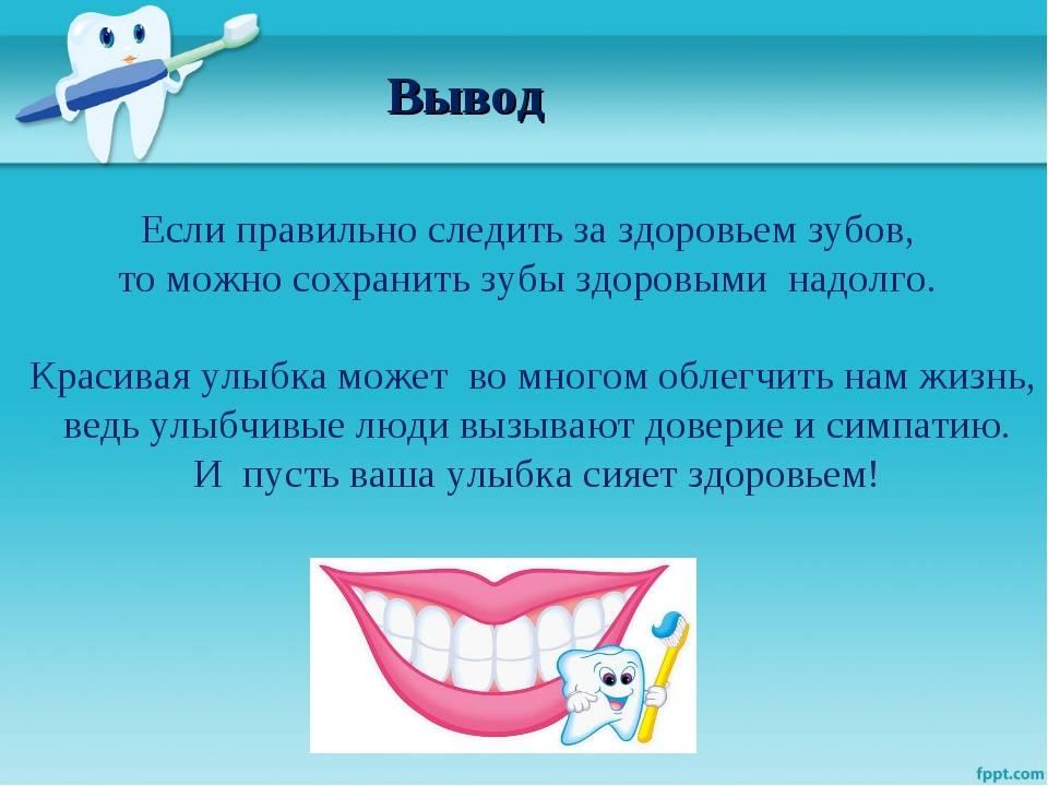 Сохранить зубы до старости здоровыми и крепкими не каждый сможет