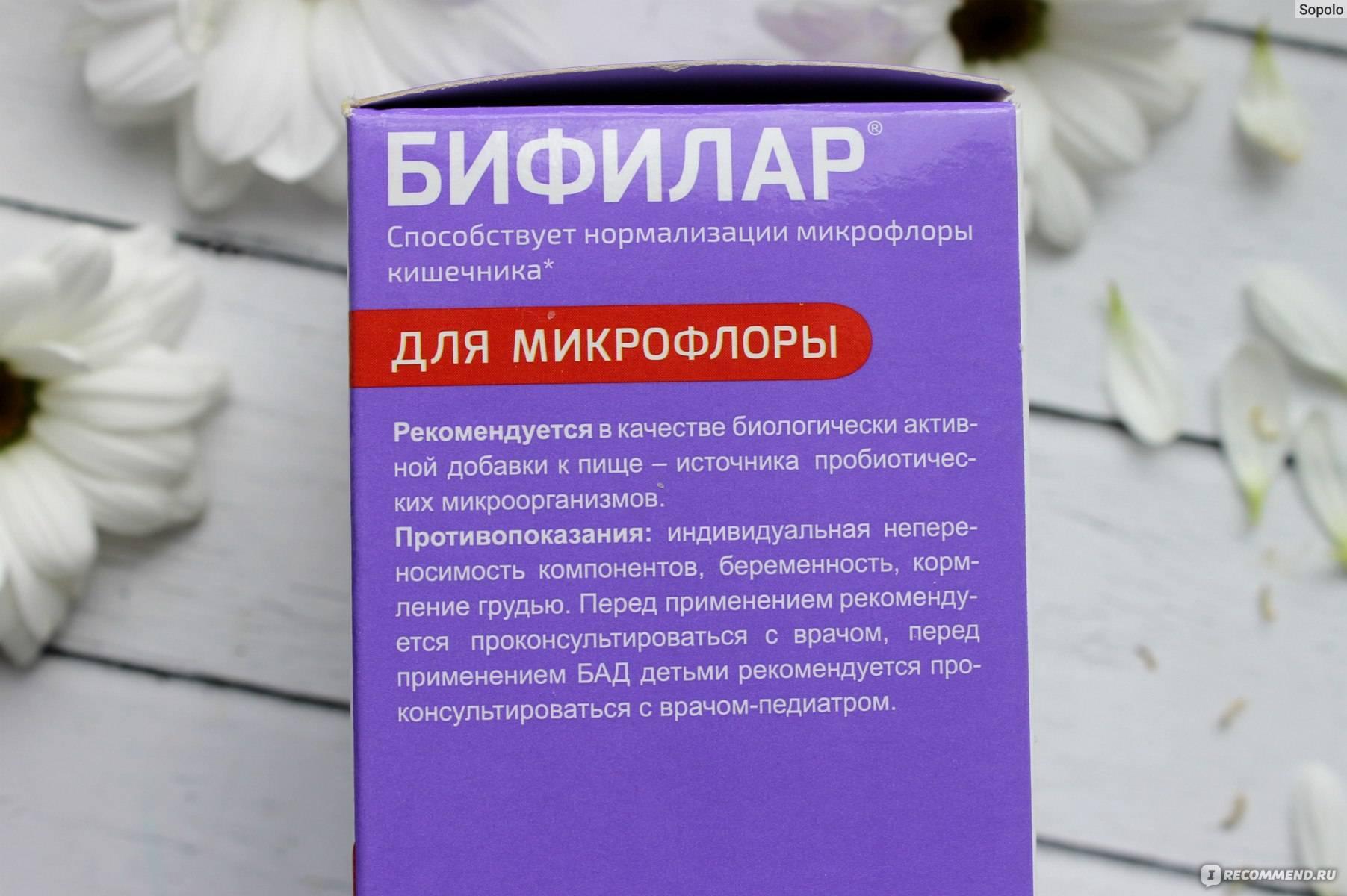 Высокий уровень лактобактерий в мазке
