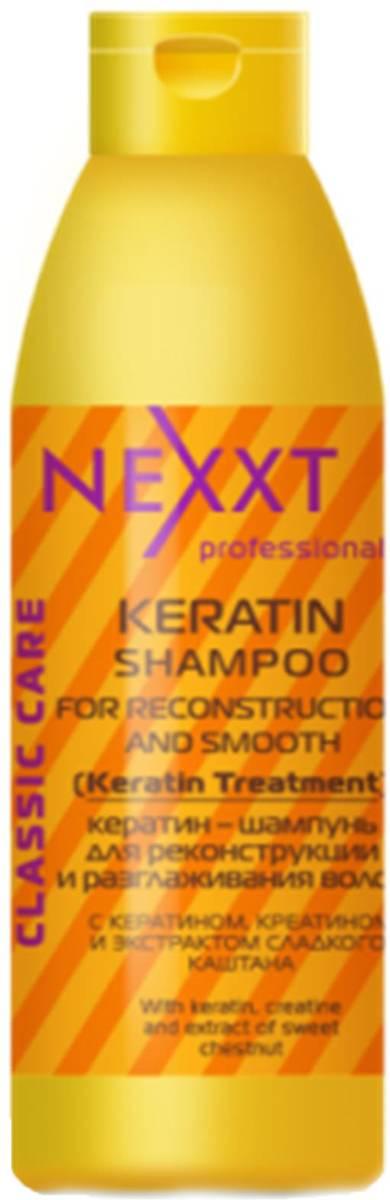 5 причин использовать шампунь с кератином. лучшее для ваших волос