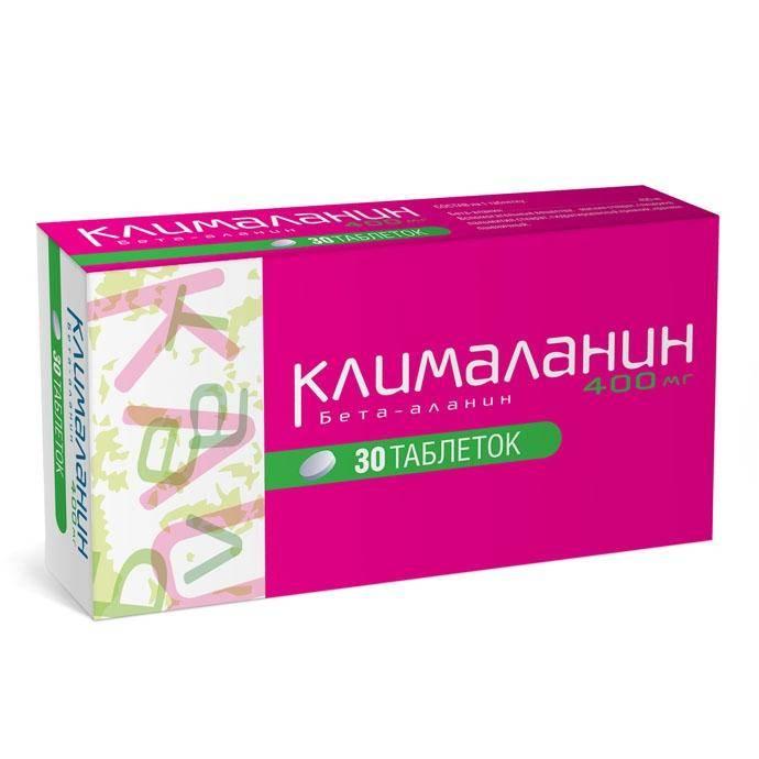 Гомеопатическая помощь при климаксе