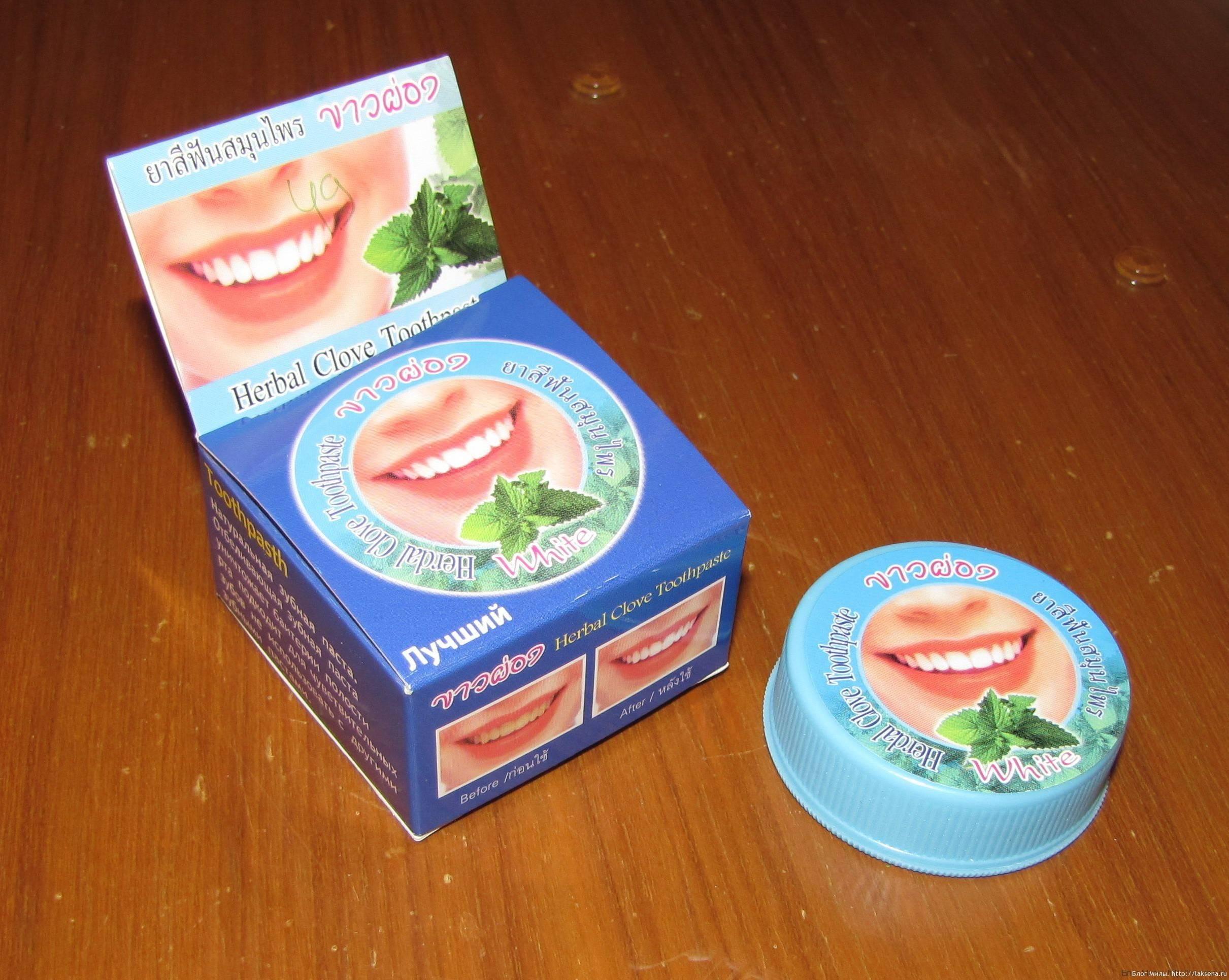 Таиланд зубная паста в баночках