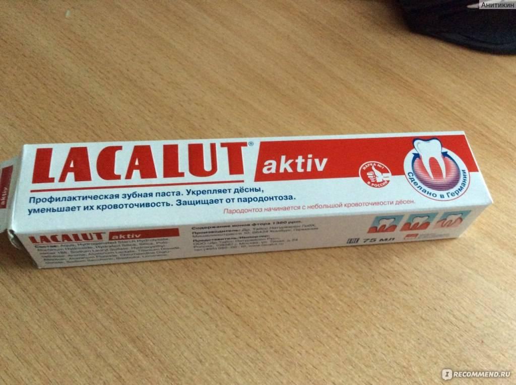 Зубная паста от пародонтоза и кровоточивости десен, какие лучшие противовоспалительные пасты