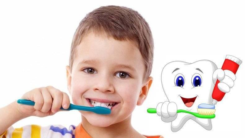 Методы профилактики кариеса у детей