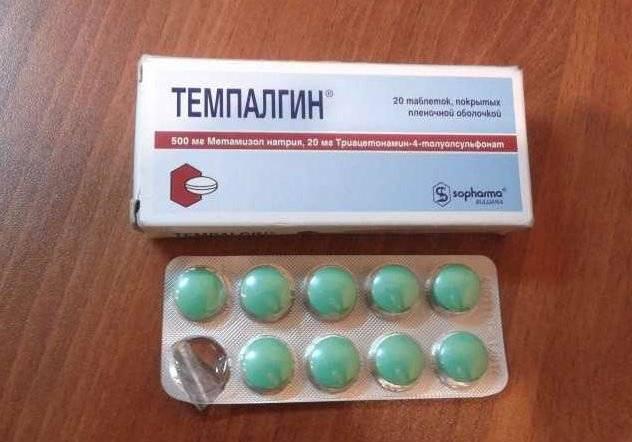 Таблетки от зубной и головной боли темпалгин: инструкция, отзывы и цены