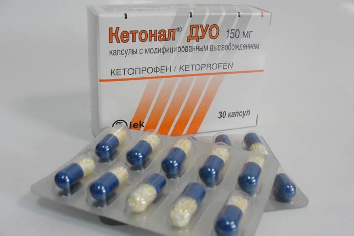 Лучшее средство для избавления от дискомфорта: кетонал от зубной боли