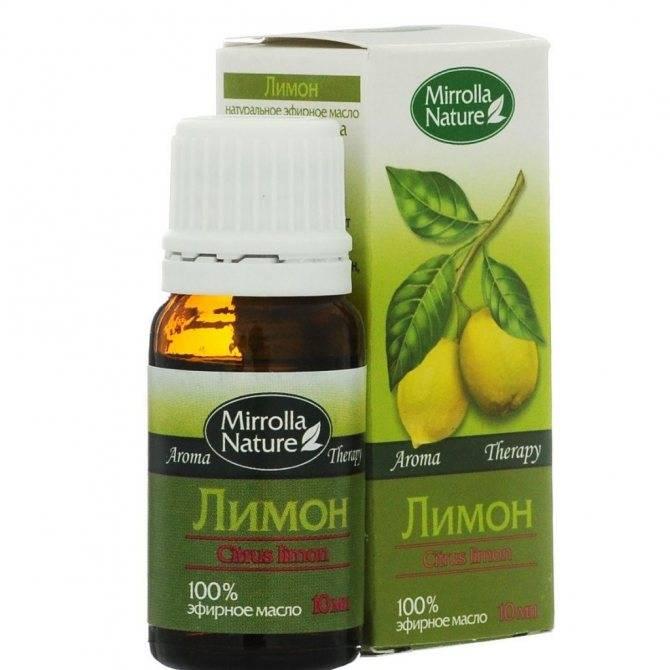 Как применять лимон от акне, обычных прыщей и постакне?