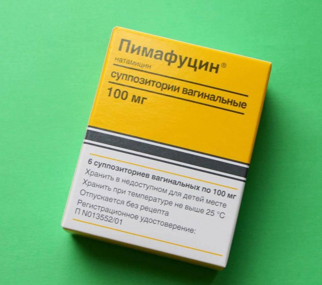 Свечи от цистита: антибактериальные, противовоспалительные, обезболивающие