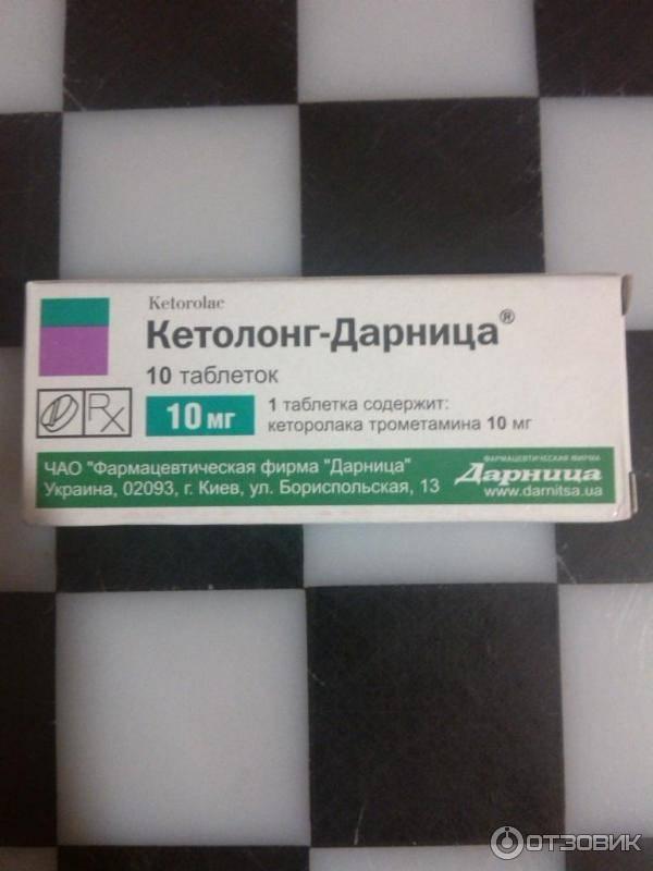 Насколько эффективны от зубной боли таблетки цитрамон