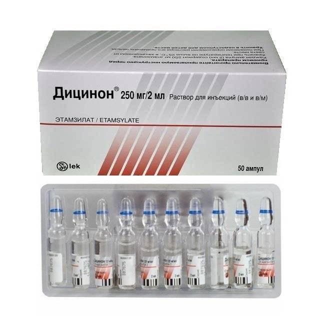 Таблетки дицинон при маточных кровотечениях: инструкция по применению, уколы, принимать, дозировка, сколько дней можно пить, как быстро останавливает