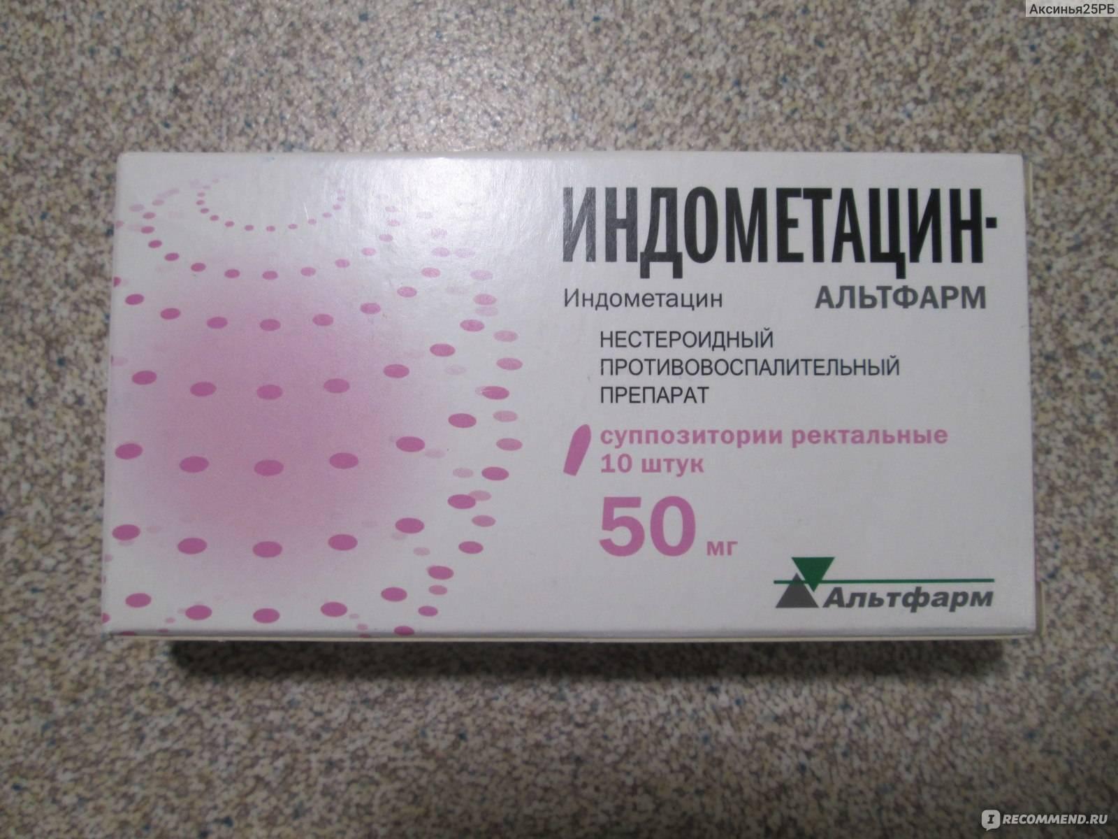 Отвечаем на вопрос: какими антибиотиками начинать лечение воспаления яичников у женщин