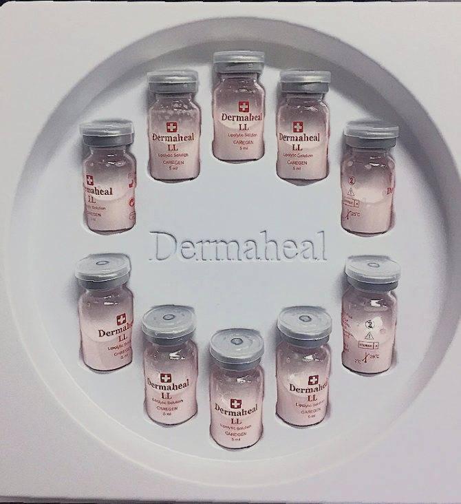 Купить dermaheal ll ️лучшая цена на дермахил лл липолитик
