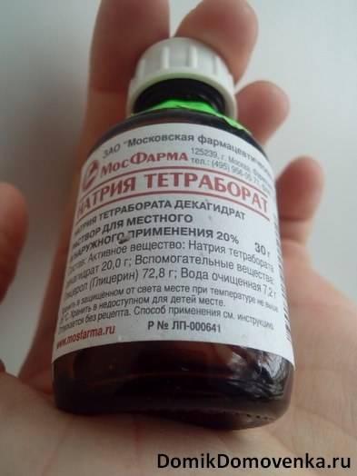 Тетраборат натрия — инструкция, применение, противопоказания. натрия тетраборат детям от стоматита, ангины и молочницы во рту