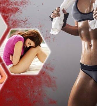 Можно ли заниматься спортом во время менструации? от каких видов отказаться