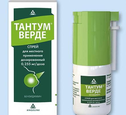 Тантум верде при диабете