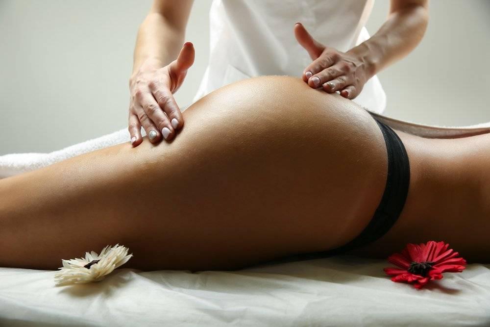 Бразильский массаж