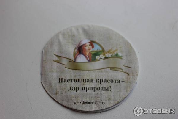 Эффективные домашние маски из глины для волос