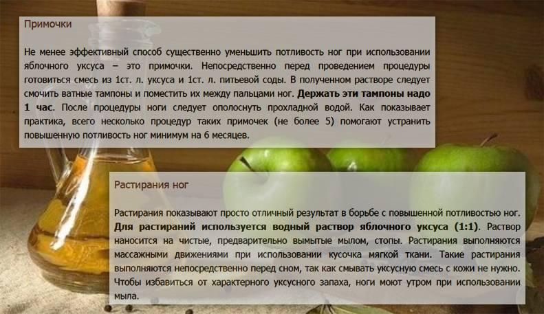 Как привести фигуру в порядок с помощью яблочного уксуса