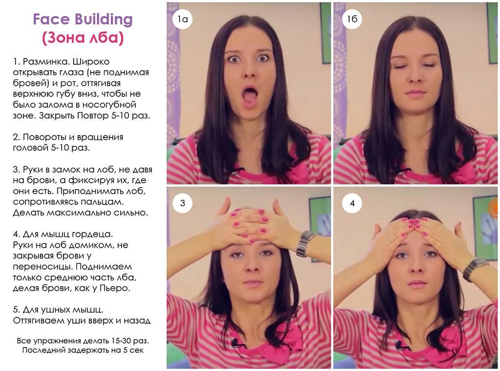 Массаж лица — лучшая техника для подтяжки овала лица дома